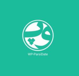 wp parsidate 300x291 - wp-parsidate