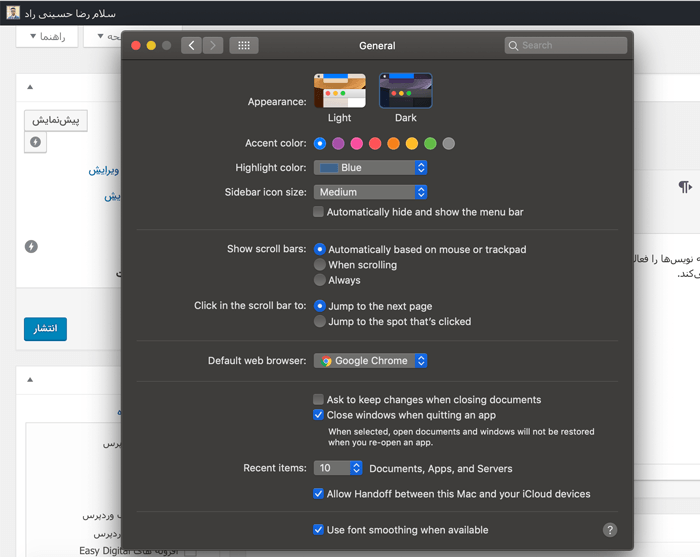 dark mode - فعال کردن حالت تیره در پنل مدیریت وردپرس