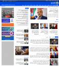 مجله خبری آبان نیوز