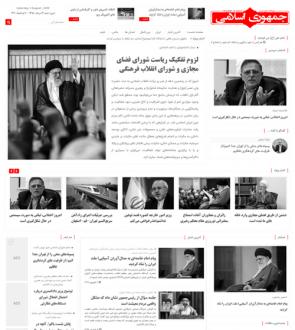 مجله خبری نشریه