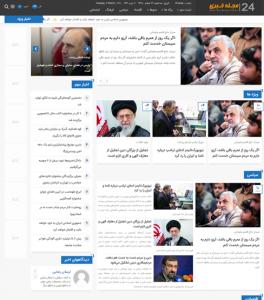 news24 3 264x300 - news24-3
