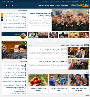 مجله خبری جام