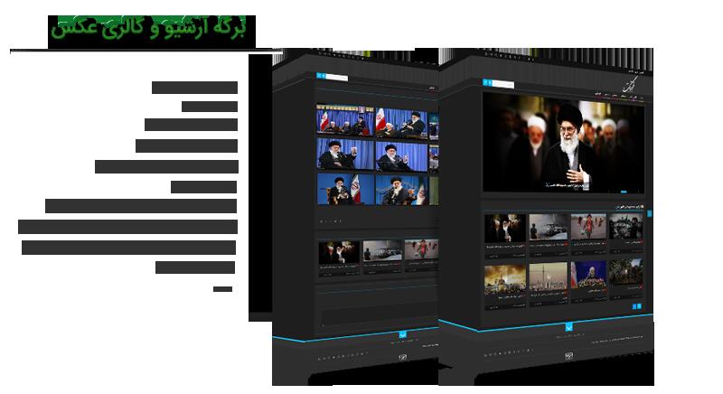 b3 - مجله خبری و تفریحی فرهنگ