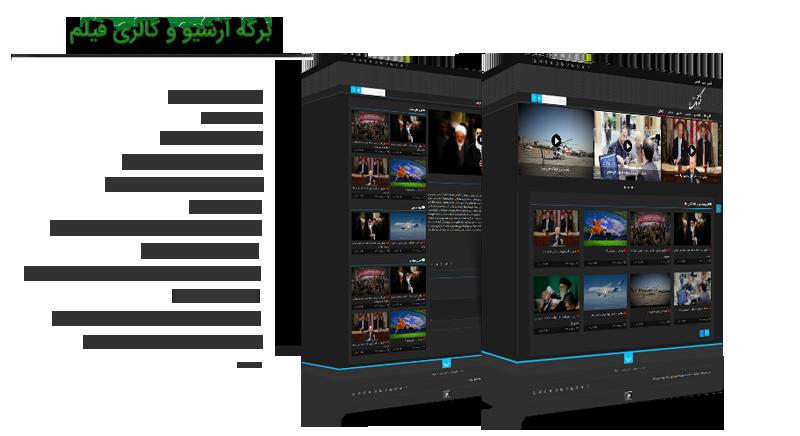 b4 - مجله خبری و تفریحی فرهنگ