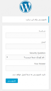 security question5 167x300 - security-question5