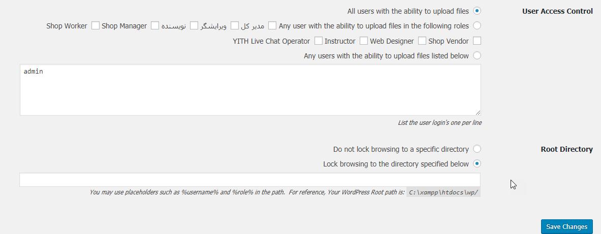 setting plugin 2 - آپلود فایلهای حجیم در وردپرس بصورت مستقیم از سرور FTP