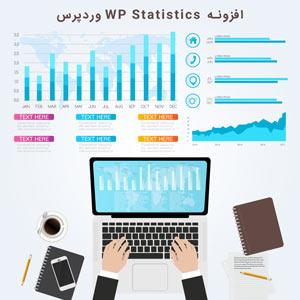 نمایش آمار بازدید در وردپرس با WP Statistics